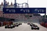Формула 1 планирует изменить формат квалификации