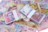 Система ProZorro сэкономить бюджет в 50 миллиардов гривен