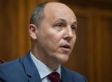 Спікер парламенту підписав измемения в Податковий кодекс