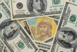 Университет ослабил Грин еще на 12 центов