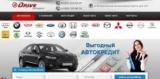 Автосалон AC Drive: відгуки покупців, адреса