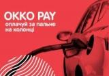 Сервіс OKKO Pay розширює мережу