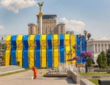 Moody's понизило прогноз для банковской системы Украины