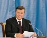 Государственный бюджет потратил половину денег на Януковича