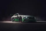 Новий Bentley Continental підготували до 24-годинним гонок