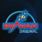 Казино «Vulcan Original»: бесплатная проверка удачи