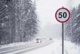 Максимум по городу теперь составляет 50 км/ч: вступили в силу новые правила дорожного ДВИЖЕНИЯ