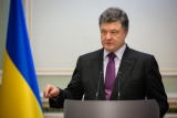 Порошенко заявил о росте местных бюджетов