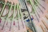 Министр финансов объяснил сокращение ресурсов казначейства