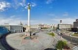 В Украине ускорился рост экономики - нацбанк