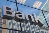 Банківське кредитування в Україні зростає п'ятий місяць поспіль
