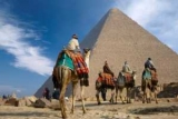 Головний муфтій Єгипту заборонив мусульманам використовувати биткоин