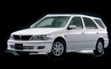 Туризм универсал Toyota Vista в рио»: особенности