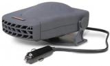 Что такое нагреватель для прикуривателя в автомобиле и для чего он нужен?